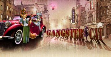 Питомник «Gangstercat»