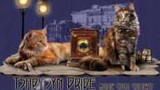 Питомник «Tsaritsyn Pride»